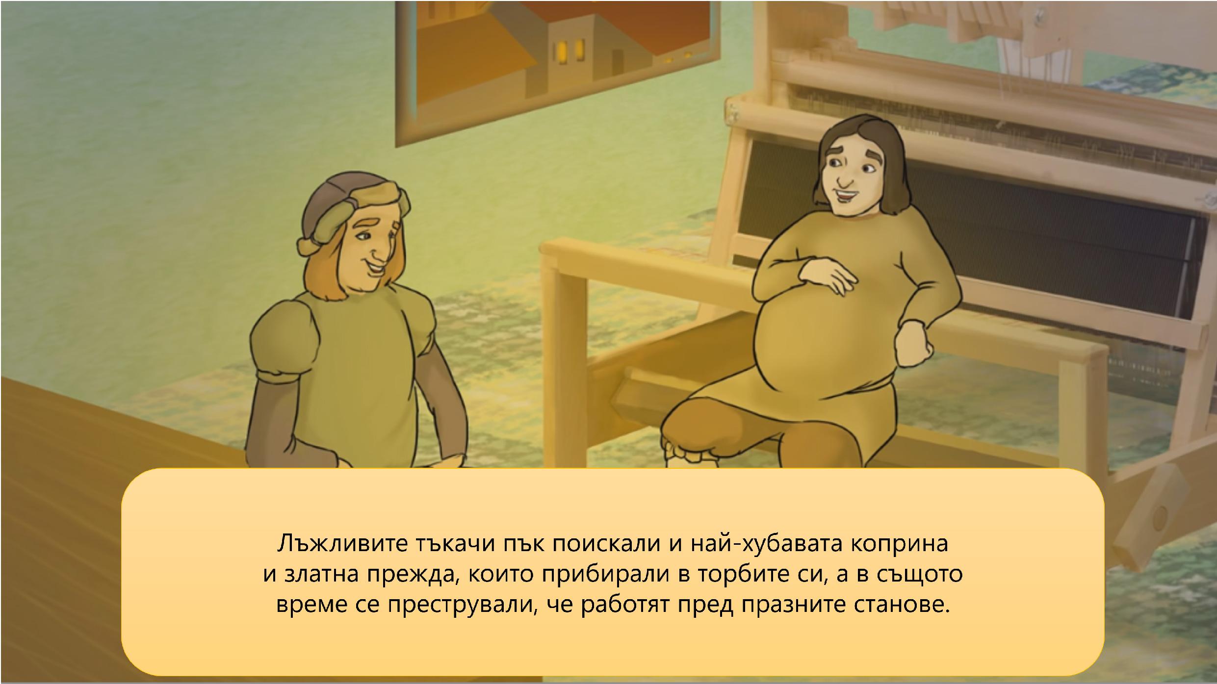 Screenshot (39)-01