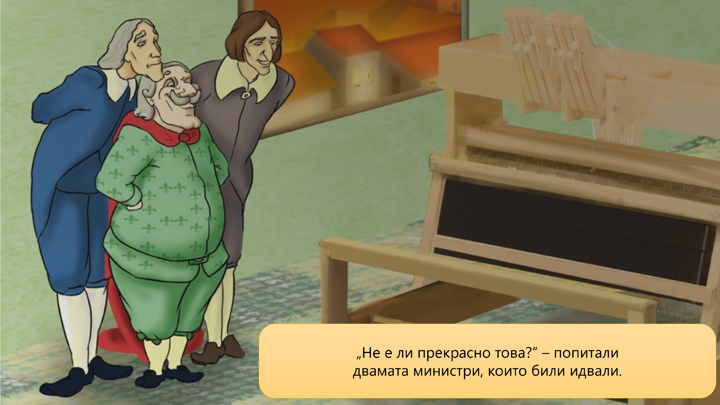 Screenshot (47)-01